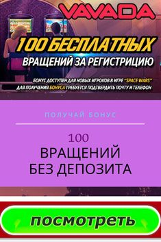 слоты Dolphins Pearl Deluxe онлайн